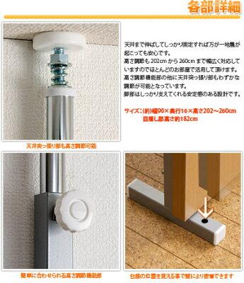 日本製突っ張りマガジンラックラダーラック木製パーテーション雑誌やパンフレットの収納CDラックDVDラック飾ってディスプレイ収納