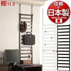 日本製家具に設置できるパーテーション40cm幅棚付き店舗用オフィス用間仕切りパーティション薄型ラダーラック飾ってディスプレイ国内生産
