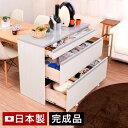 キッチンカウンター 鏡面ピアフォルテ 白ホワイト 丈夫お手入れ簡単コーティング美しい天板 幅110.5cm日本製 完成品 大容量 アイランドキッチン 間仕切り レンジ台 コンセント付き /木製/通販