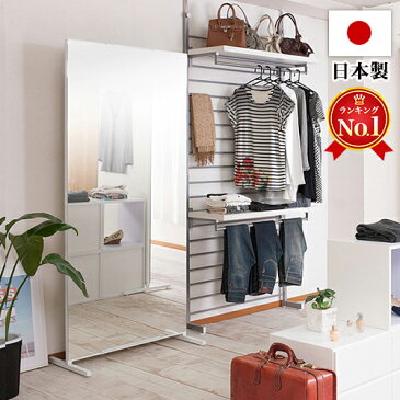 姿見 スタンドミラーキャスター付き 姿見ミラー 姿鏡 ダンススタジオのような全身鏡 大きい鏡 スチール製フレーム 日本製 スタイリッシュ アジャスターに変更可能 自立式 /通販/ 新生活