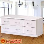 お部屋が明るくなるホワイト家具リビング収納ピュアホワイト[Branco(ブランコ)]ローチェスト幅90cm引出し一人暮らし白【SB23683】