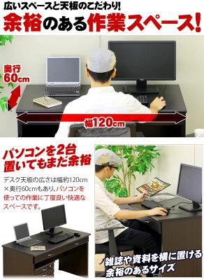 システムデスク3点セット機内販売で超大ヒットのパソコンデスク幅120cmシステムデスク机オフィス事務デスク引き出し鍵付き鍵つきカギ付き