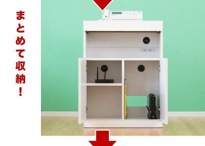 完成品ファックス台鏡面モダンファックス台ホワイト白TEL台FAX台引出し電話台チェストキャビネットモデム収納配線収納便利収納ルーター収納