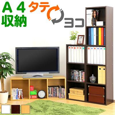 A4ファイル収納5段A4サイズキングファイル対応書棚本棚3段棚A4カラーボックス3段壁面収納A4ファイル収納棚オフィス収納ブックシェルフラック