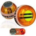 スナップボール パワーボール リストボール オートスタート 自動回転 LEDライト搭載 計数機能 手...