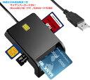 icカードリーダー マイナンバーカード対応 確定申告 sdカードリーダー 多機能 USB接続 e-T