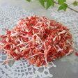 土佐沖産赤珊瑚の小枝/一袋10匁(37.5グラム)/繊細な小枝さんご