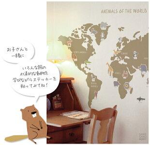 サンサンフー【ウォールステッカー】アニマルマップ