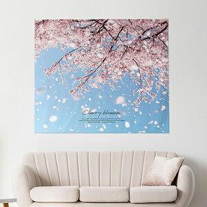 タペストリー春桜ボタニカルファブリックポスター北欧おしゃれウォールフラッグガーランドテーブルクロスソファーカバーマルチファブリックサンサンフーコレクション-SS19