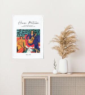 タペストリーポスターおしゃれ壁掛けインテリアアート名画マティスゴッホカフェかわいい韓国キャラクター北欧おしゃれウォールフラッグ目隠し布ファブリックサンサンフーポリエステル製アートコレクション50×70cm