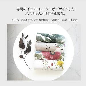 タペストリーフラワーコレクションvol.2全20種類50x70cmポスターおしゃれインテリア布ナチュラル背景布壁掛け目隠しかわいいファブリックポスターインスタ映え小物アート花植物サンサンフー