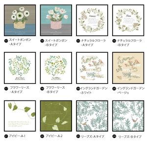 【アルミアートフレーム】1万円以上購入で送料無料ウォールデコポスターパネル額縁アルミ製シンプル【植物デザインポスター277x277mm】