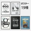ポスター アルミアートフレーム【男前 インテリア ポスター452x64...