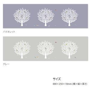 サンサンフー【ファブリックパネル】バードツリーA88x25