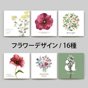 サンサンフー【ファブリックパネル】フラワーモチーフ30X3018種類