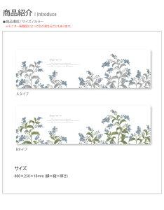 サンサンフー【ファブリックパネル】フォーゲット・ミーノット88x25