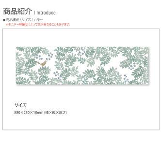 サンサンフー【ファブリックパネル】リーブス88x25