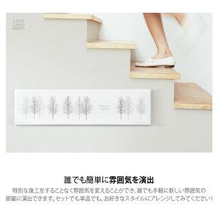 サンサンフー【ファブリックパネル】ウィンターワルツ88x25