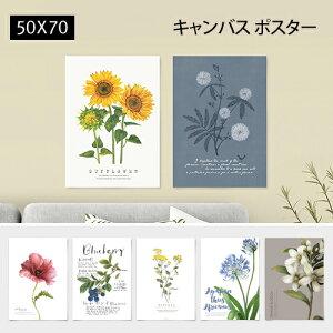【ファブリックパネル】フラワーコレクションA3