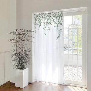 今だけ15%OFFSALE中!間仕切りカーテン鳥たちの庭園140x200cm間仕切りカーテンおしゃれのれん目隠し北欧洗濯可パーテーション送料無料ロング丈つっぱり階段シンプル部屋モダン植物サンサンフー