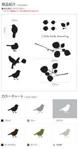 サンサンフー【ウォールステッカー】小さい鳥