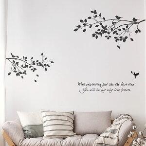 ウォールステッカー木インテリア壁シール壁ステッカー簡単木鳥自然ナチュラルグリーンオリジナルサンサンフー【バードハーモニー1】