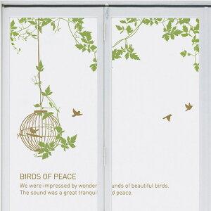 サンサンフー【ウォールステッカー】鳥たちの庭園