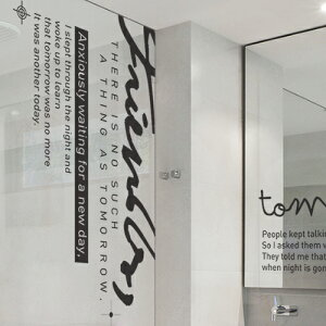 サンサンフー【ウォールステッカー】トゥモロー