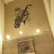 ウォール ステッカー ザット・ジャズ リフォーム リビング wallsticker インテリア ミュージック サンサンフー