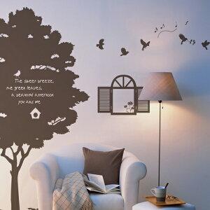 サンサンフー【ウォールステッカー】木と鳥