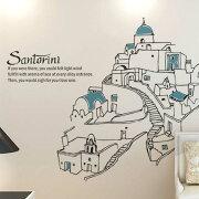 ポイント ウォール ステッカー サントリーニ リフォーム リビング wallsticker インテリア ギリシャ ヨーロッパ サンサンフー