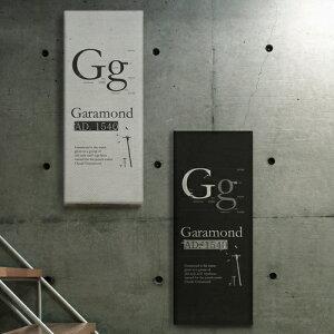 サンサンフー【キャンバスアート】ガラモン35x85