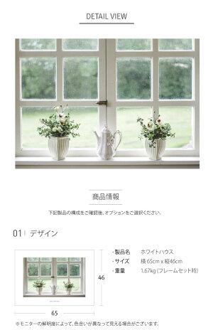 【フォトポスター】ホワイトハウス452x649mm