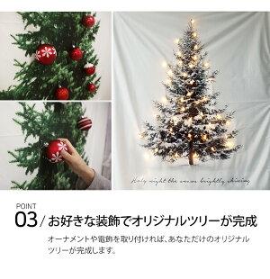 タペストリークリスマスツリーのれん暖簾おしゃれ目隠し間仕切り仕切りカーテンバランスタペストリー幅85×120cmカーテンリング5個入りサンサンフー