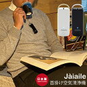 【敬老の日 プレゼント】 空気清浄機 コンパクト 小型 携帯...