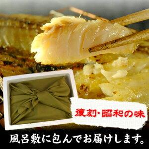 【団塊の世代限定】日本海の特撰魚介詰合せ【花】[風呂敷包み父の日ギフトプレゼント]≪送料無料≫