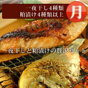 【団塊の世代限定】日本海の特撰魚介詰合せ【月】[風呂敷包み父の日ギフトプレゼント]≪送料無料≫