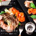 お中元 ギフト 魔法のスモーク 魚介の燻製詰合せ(サバ・ブリ