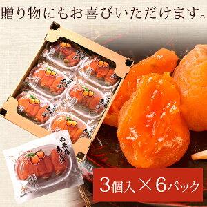 島根のあんぽ柿(干し柿)150g(3個入)×4パック送料無料