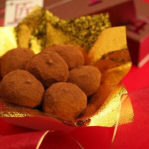 """バレンタイン和チョコ""""生チョコ大福""""しょこら餅3個入15セット以上のご購入で送料無料"""