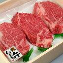 送料無料!島根発ブランド牛・和牛肉の最高峰!しまね和牛(島根和牛)ヒレステーキ 130g×5枚 ...