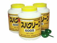 【スパクリーン60GS】【入浴施設用塩素剤】【四国化成】★2.5kg×3個★送料無料♪♪