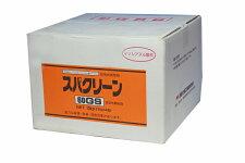 【スパクリーン60GS】【入浴施設用塩素剤】【四国化成】★2.5kg×4個★送料無料♪♪