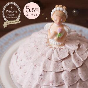 バースデーケーキ キャラクター 誕生日ケーキ 誕生日プレゼント プリンセスケーキ ドールケーキ ドレスケーキ 大人 子供 女の子 デコレーションケーキ 3Dケーキ 5.5号 4〜7人分 お姫様 イチゴ