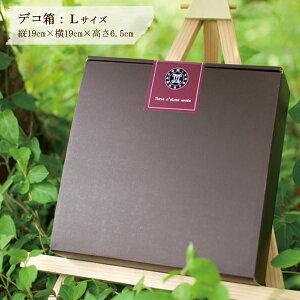 恋人達のケーキ「チョコレートケーキ」【バースデイケーキ】