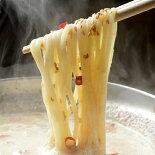 ★山樹のもつ鍋用チャンポン麺1玉
