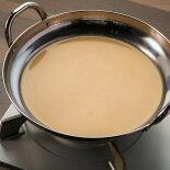 ●山樹のもつ鍋スープ(味噌)1L