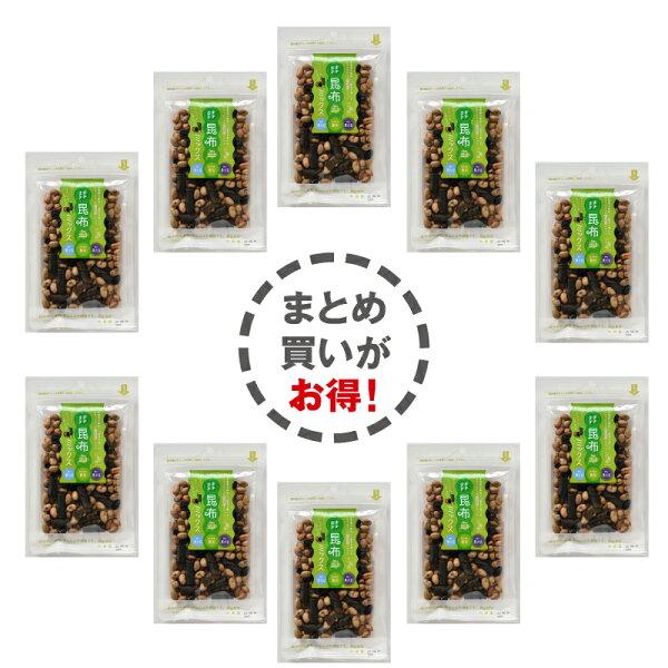 まきまき昆布・青大豆・黒大豆ミックス55g×10P/お菓子/お茶菓子/おつまみ/プレゼント/お土産/手土産/母の日/父の日/敬老