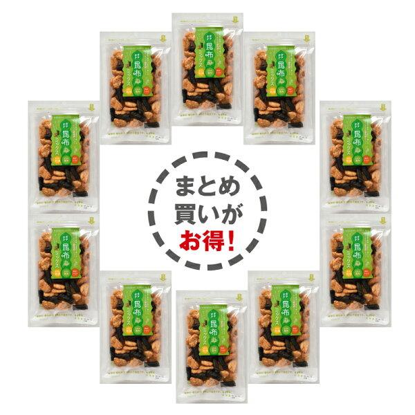 まきまき昆布・柿の種・アーモンドミックス52g×10P/お菓子/お茶菓子/おつまみ/プレゼント/お土産/手土産/母の日/父の日/