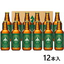 伊勢角屋麦酒 NEW ペールエール 12本入 P-50 1セット(12本入)